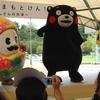 くまモンとひゃくまんさんにみるスターと三流の差。スターになれる2つの要素。(金沢市・石川県