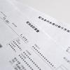 配当生活に向けて住民税や年金、国民健康保険料を減らす方法を調べてみた|免除・配当控除