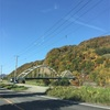 夫婦水入らずで紅葉狩り!豊平峡ダムは温泉街からも近くてオススメ!