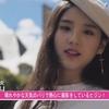 「映像」今月の少女探究#6「日本語字幕」