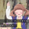 ヒーリングっど♥プリキュア 第12話 雑感 ひなたちゃん案の定飽きっぽかった。