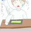 file30  タブレットデビュー!