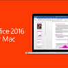 Office 2016 for Mac とは