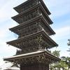 75番札所の善通寺は空海生誕の地