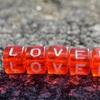 彼に愛されたい!!愛されたい症候群とは?!愛される為には?!