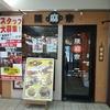 千葉市で激辛が食べたくなったら陳麻家 千葉C-one店(チンマーヤ)