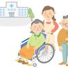 老後に不安がある30代の私が介護施設の高齢者から学んだ人生で大切な5つのこと。