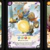 BoardGameArena 十二季節の魔法使い 期間限定カード3種 考察