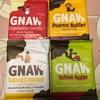 輸入菓子:東京ヨーロッパ貿易:GNAW(ノウ)(トフィーアップル・塩キャラメル・ピーナッツバター・ストロベリー&バニラ)
