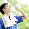 【食事】ダイエット中の水分摂取量は1日最低2リットル!目からウロコの「2つの理由」とは?