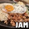【伊勢】夜遅くまで営業しているカフェ!Jamise(ジャミセ)女性に人気のお洒落カフェ!