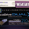 USBメモリ転送速度(2)
