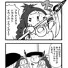 きのこ漫画『ドキノコックス⑪なぜ』の巻