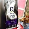 私の好きなコーヒー豆