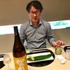 滋賀 松の司 純米