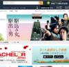 Amazonプライムビデオの作品を画質別、ジャンル別、年代別、さらには評価別で表示する方法