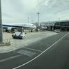 ANA562便は羽田空港に到着 都内の移動は東京トラベル2DAYパスで