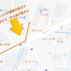 【高知市】段ボールや瓶・缶・鍋などの不燃物の処理方法【持ち込み・無料】