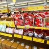 【台湾】苗栗苑裡おすすめのお土産 垂坤食品旗艦店