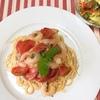トマトと甘エビの冷製カッペリーニ