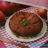 Pascoのパン【タルトタタン風】りんご美味