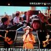 【動画】JUJUがMステ(2019年2月22日)に登場!杉咲花も出演?「ミライ」を披露!