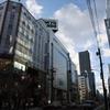 東急ハンズ札幌店の移転、昭和ビルなど/北海道札幌市