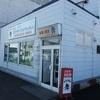 喫茶 舞、喫茶 ブルーリバー、東京堂コーヒー店/北海道岩見沢市