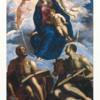 ティントレット 「聖母子を崇める二人の伝道者」 マリアが人間を喰いに来た
