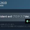 Steam版鉄拳7が日本でも予約開始、ただし・・・