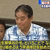 名古屋市は条例で猫の多数飼育の届け出を義務化へ!平成生類憐みの令となるか!?