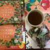 緑茶の茶葉に東京伊豆大島産の椿葉を加えた微発酵茶、東京椿茶!