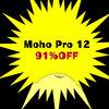 【セール情報】ソースネクストでMoho 12 Proが91%OFFで43,998円→3,900円!