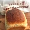 もっちもちのモモチャミ食パン(愛知県幸田町)