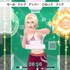 Fit Boxing 367日目 2020.5.26記録