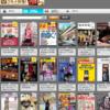 雑誌購読のオンライン書店「Fujisan」で5000冊以上の雑誌を無料で好きなだけ読む事が出来るのを知って驚愕した
