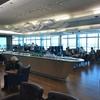 【ロンドンヒースロー空港ターミナル3】ブリティッシュエアウェイズのビジネスラウンジのレポート!広々快適で通信環境もOK!