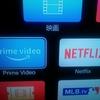 AppleTV第3世代でもAmazonプライムビデオ視聴可能に