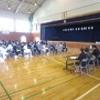 授業参観・PTA総会・懇談会がありました
