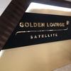 クアラルンプール国際空港のANA指定ラウンジ、マレーシア航空ゴールデンラウンジを紹介します♪