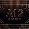 A12 Bionic のベンチマーク