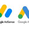 Google広告の表と裏