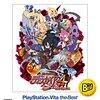 【2018/07/04 13:20:04】 粗利522円(10.5%) 魔界戦記ディスガイア4 Return PlayStation Vita the Best(4995506002251)