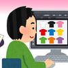 個人の副業でネットショップが人気!BASEならだれでもTシャツ屋さんになれるゾ!