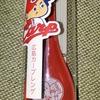 今日のカープグッズ:「直ちゃんラーメン特製 広島カープレンゲ」