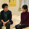 【大恋愛】9話のあらすじ!草刈民代と松岡がまさかの!?そして、最後に尚が。。。。