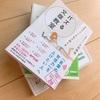 【読書】文芸オタクの私が教える バズる文章教室