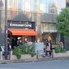 EXCELSIOR CAFEE エクセルシオールカフェ 亀戸店