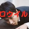 東京立川の集団食中毒で大阪のきざみのり加工業者を無期限の営業禁止に!?