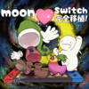 幻のPSゲーム『moon』がNintendo Switchに移植決定したぞーーーー!!!!